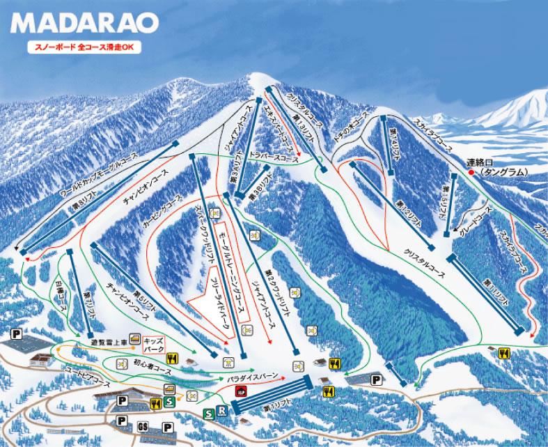 スキー 斑尾 場 高原